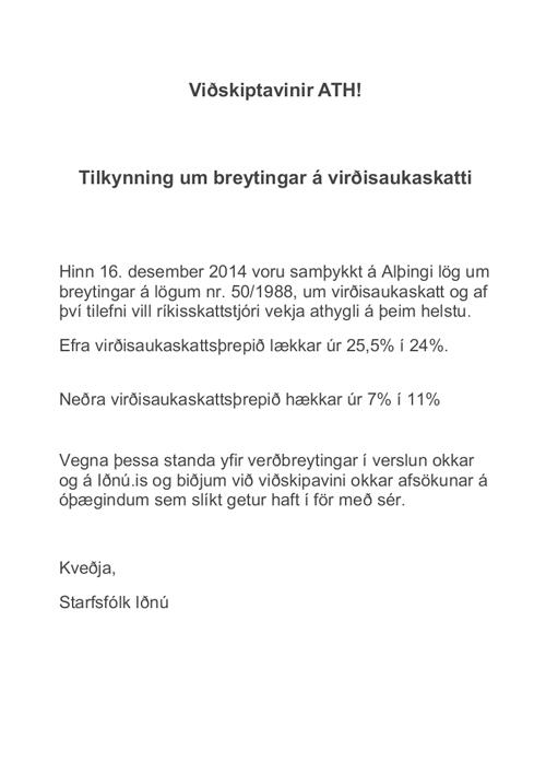 vsk-breyting